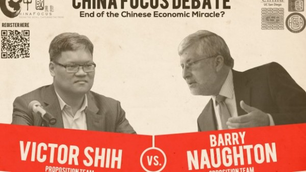 圖片來源:China Focus. http://chinafocus.us/2014/10/19/debate-event-program/