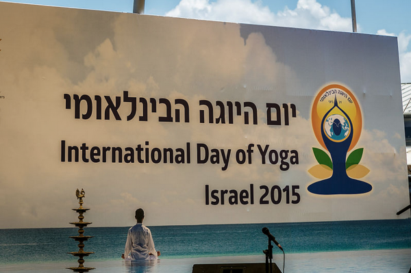 圖片來源:https://commons.wikimedia.org/wiki/File:PikiWiki_Israel_43728_International_day_of_Yoga_2015.jpg
